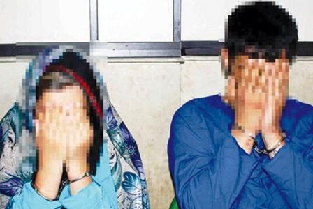 زورگیریهای زوج جوان معتاد به شیشه