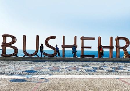 بوشهر و دلبریهایش