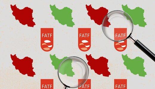 زمان اعلام نظر مجمع تشخیص درباره FATF