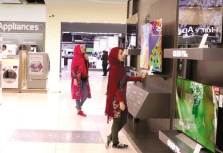 محصولات برند ایرانی جیپلاس را بیشتر بشناسید
