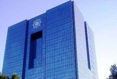 گامهای امیدوارکننده بانک مرکزی