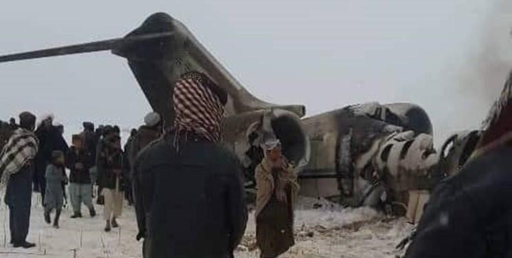 سرنگونی هواپیمای ارتش آمریکا در افغانستان