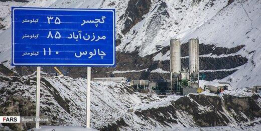 عبور آزمایشی از آزادراه تهران-شمال؛ تونل کندوان را دور بزنید