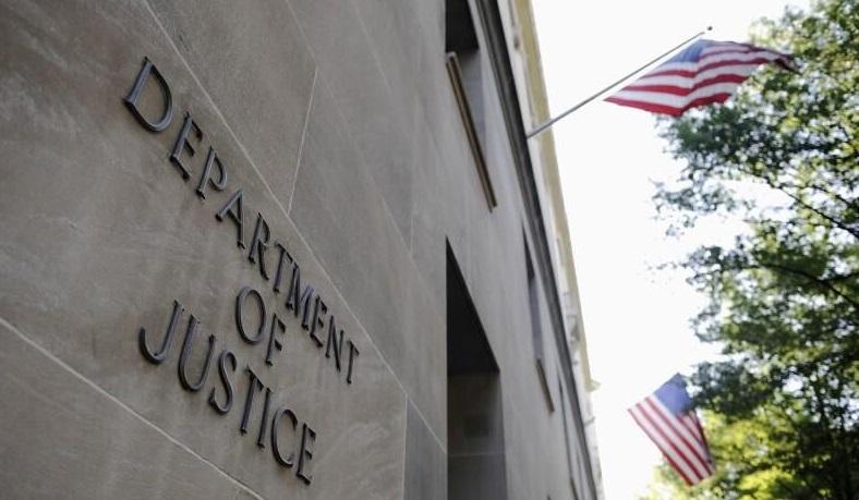 ادعای وزارت دادگستری آمریکا درباره طرح ربودن مسیح علینژاد