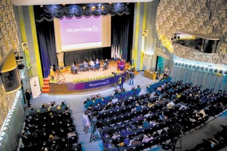 رقابت سایتها و اپلیکیشنها در جشنواره وب و موبایل