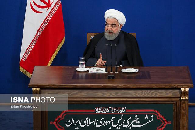 روحانی در نشست خبری:با ضعف پای میز مذاکره نمی رویم/تکمیل شد