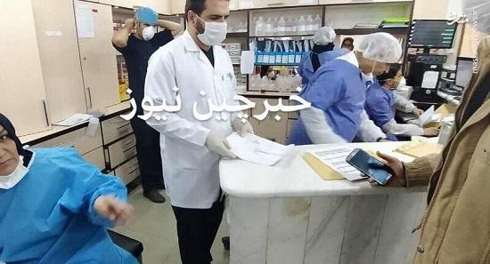 بیمارستان کامکار قم پس از شناسایی کرونا