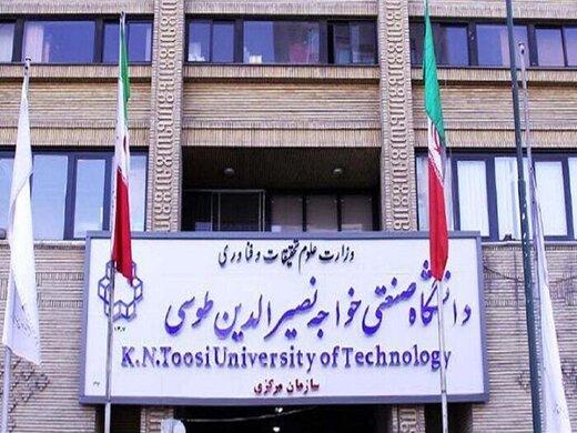۷ دانشگاهی که تا پایان اسفند تعطیل شدند