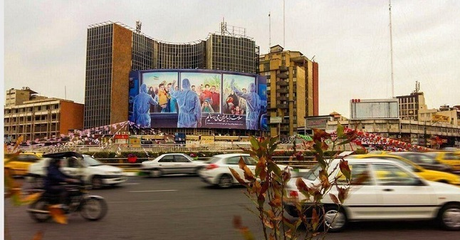 دیوارنگاره جدید میدان ولیعصر