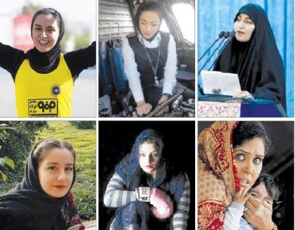 ۲۶ زن خبرساز در سال ۹۸