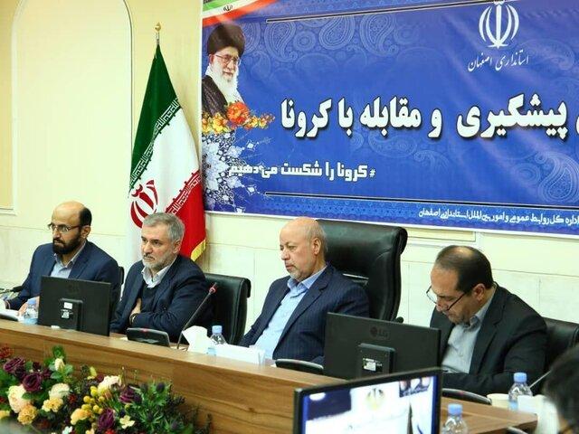 با دستور وزیر بهداشت، حضور پزشکان بدون مرز در استان اصفهان منتفی شد
