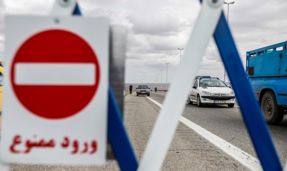 جزییات محدودیت تردد در ورودی و خروجی شهرها