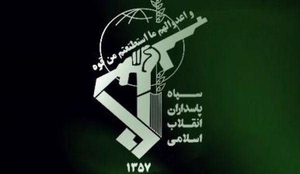 جزییات دستگیری چند تروریست توسط سپاه پاسداران