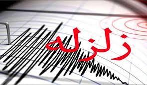 جزییات وقوع زلزله در تهران + بزرگی و کانون