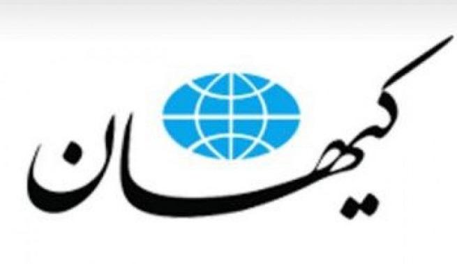 گزارش روزنامه کیهان درباره محمد خاتمی