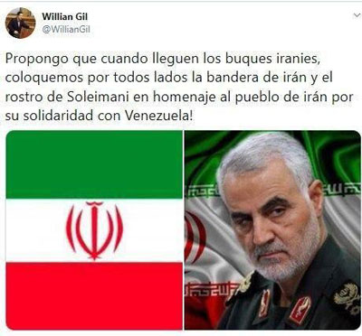 درخواست نصب تندیس سردار سلیمانی در ونزوئلا