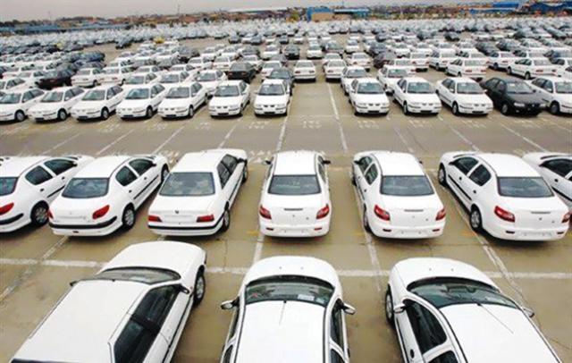 ۳۱هزار و ۴۵۰برنده قرعهکشی خودرو مشخص شدند