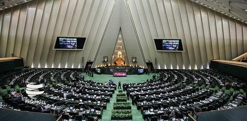 اعلام ترکیب هیات رئیسه سنی مجلس یازدهم