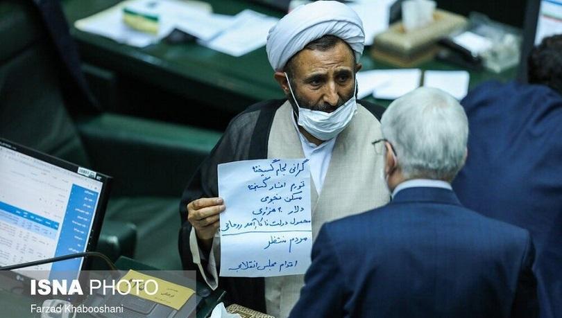 عکس عجیب از صحن مجلس | شعارنویسی علیه روحانی