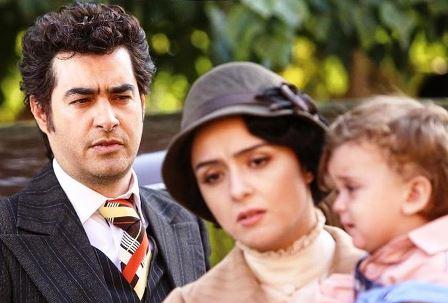 داستان اندوهبار سریال نمایش خانگی
