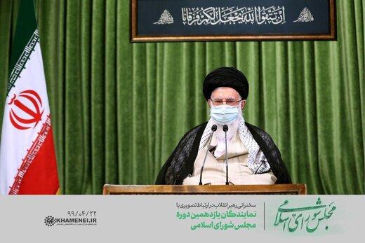 حمایت قاطع رهبر انقلاب ازدولت روحانی
