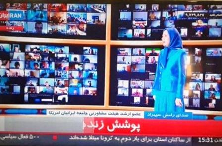 طوفان خشم ملی علیه شبکه ایران اینترنشنال