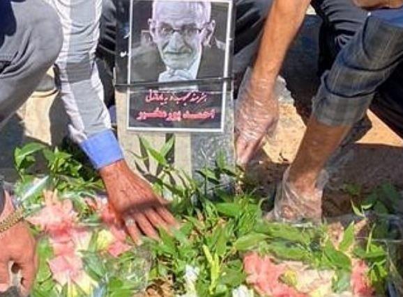 پیکر احمد پورمخبر در سکوت خبری به خاک سپرده شد