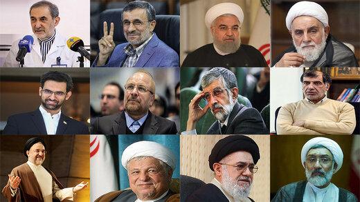 لقب مردان سیاسی در عالم سیاست چیست؟