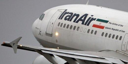 حراج ۱۲ هواپیمای ایران ایر