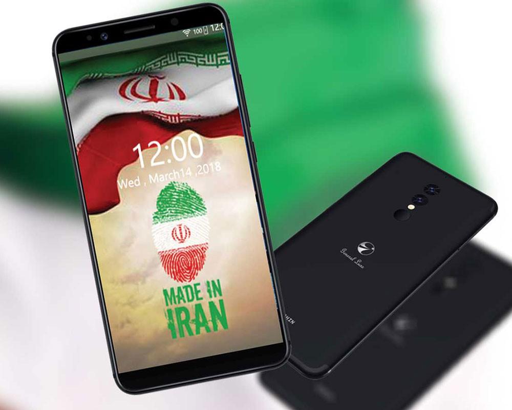 بازگشت موبایل صاایران توسط ایرانسل به بازار