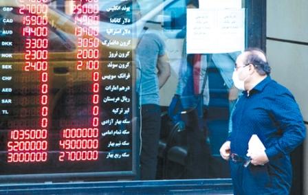 آخرین وقایع بازار طلا و ارز بهروایت یک آدم عصبانی