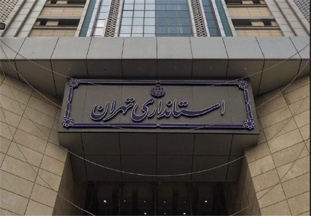 جزئیات محدودیتهای یک هفتهای تهران