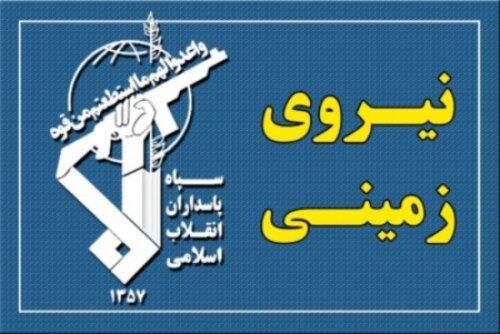 دو عملیات موفق سپاه در کامیاران و مریوان