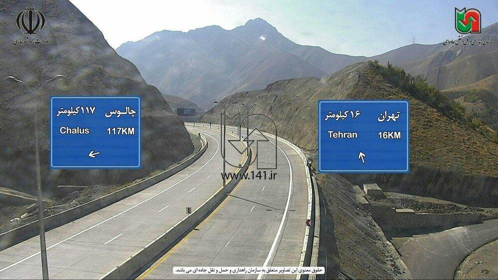 ببینید | تصویری عجیب از بزرگراه تهران چالوس