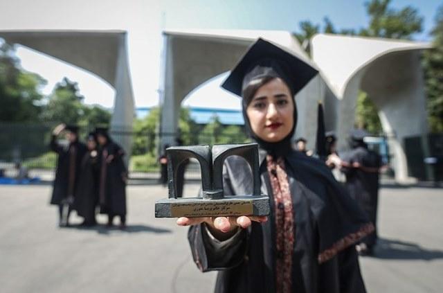 بهترین دانشگاه ایران کجاست؟