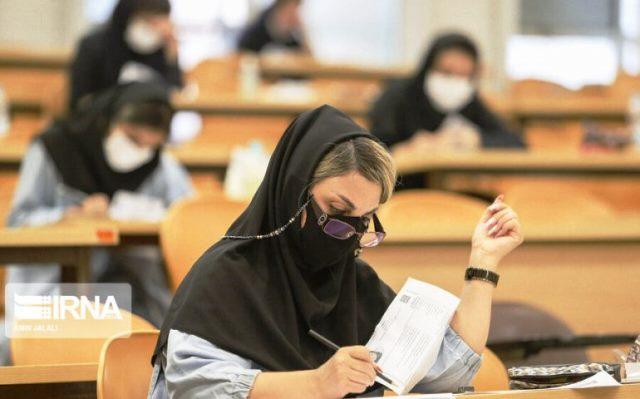 اعتراض دختران کنکوری به نتایج آزمون