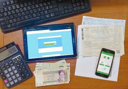 چطور قبضها را با اپ رسمی موبایل پرداخت کنیم