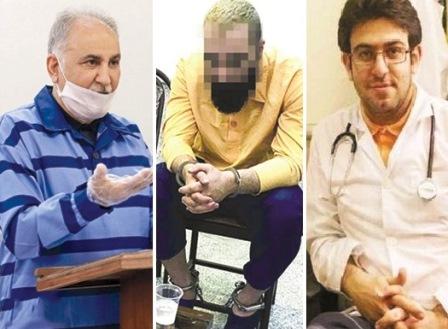 سهپرونده بلاتکلیف؛ نجفی، حمید صفت و پزشک تبریزی