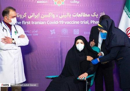 درباره اولین دوز آزمایشی واکسن ایرانی کرونا