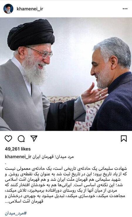 قاب تصویری کمتر دیده شده از رهبر انقلاب و سردار سلیمانی