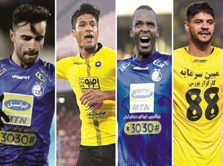 ستارههای گم شده فصل گذشته فوتبال ایران