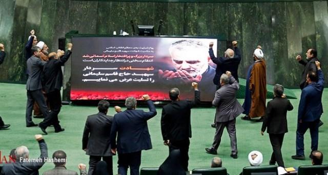متن طرح اقدام متقابل ایران پس از ترور سردار سلیمانی