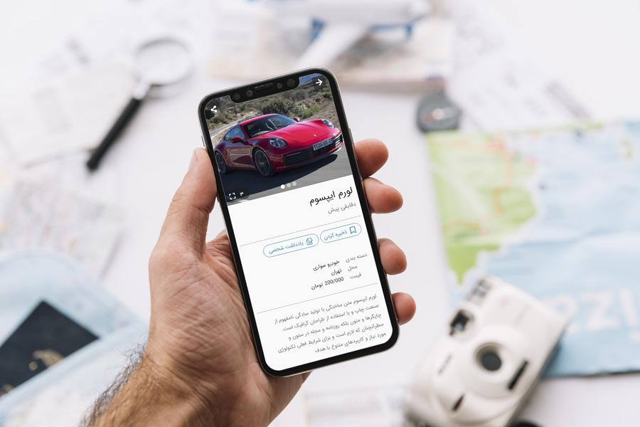 قیمت خودرو به سایتهای اینترنتی برگشت
