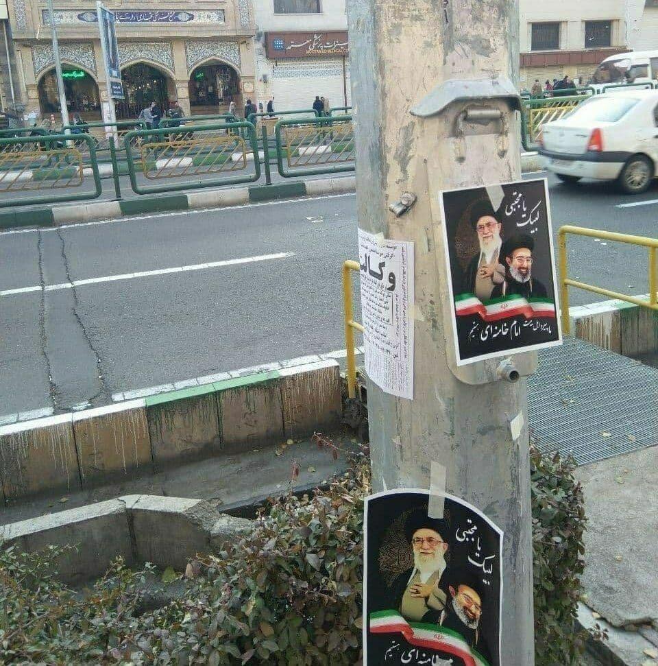 دستگیری عاملان پخش پوستر جنجالی علیه رهبری