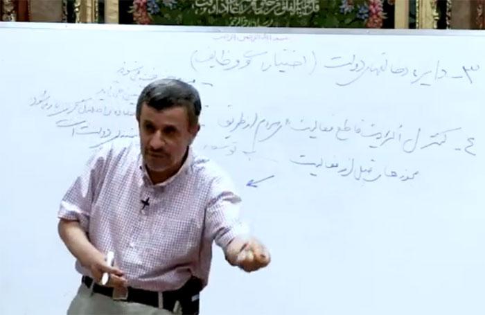 خاطرات محمود احمدینژاد از اجرای طرح یارانه نقدی