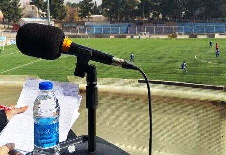 گزارشگران فوتبال را تنبیه کنید!