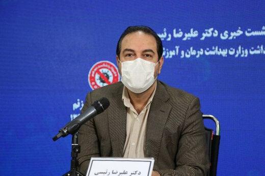 کرونای انگلیسی به دیگر مناطق ایران میرسد؟