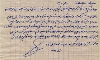 درسهایی که باید از نامه قاتل روحالله داداشی گرفت