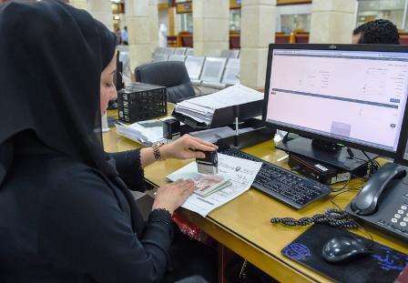 دنگوفنگهای جدید برای ویزای توریستی امارات