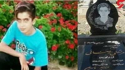تعیین تکلیف پرونده یک قتل فجیع در اصفهان